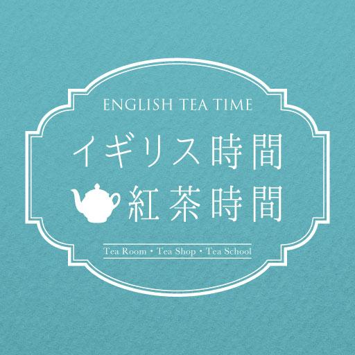 秋田県北初の本格的英国紅茶専門店がオープン
