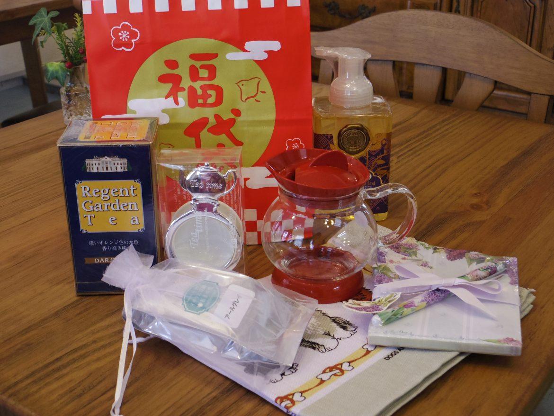 11月1日「紅茶の日」特別福袋限定販売のお知らせ
