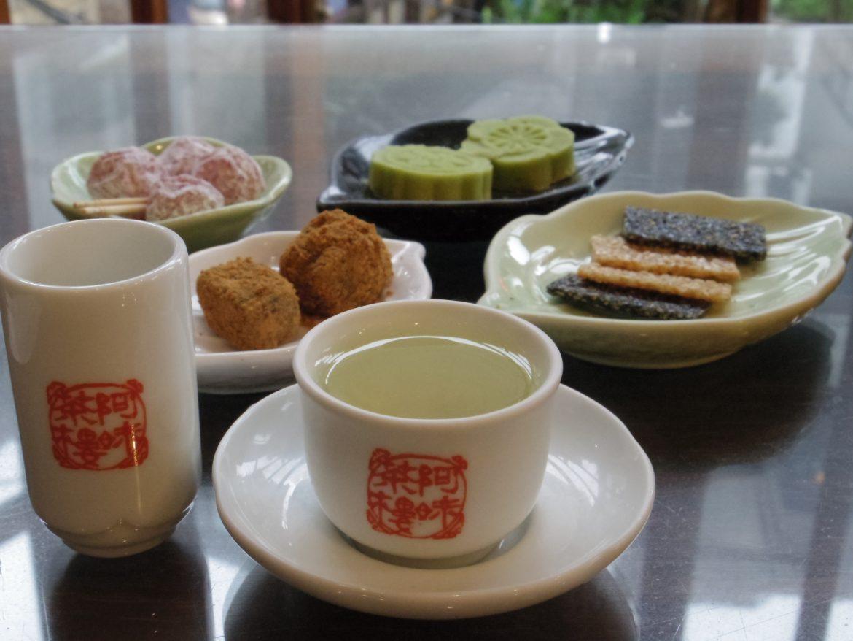 【終了しました】お茶の旅人シリーズ「台湾茶会」