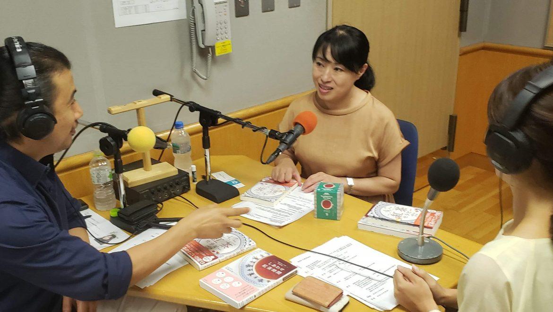 ラジオ番組ゲスト出演のお知らせ(FMヨコハマ)